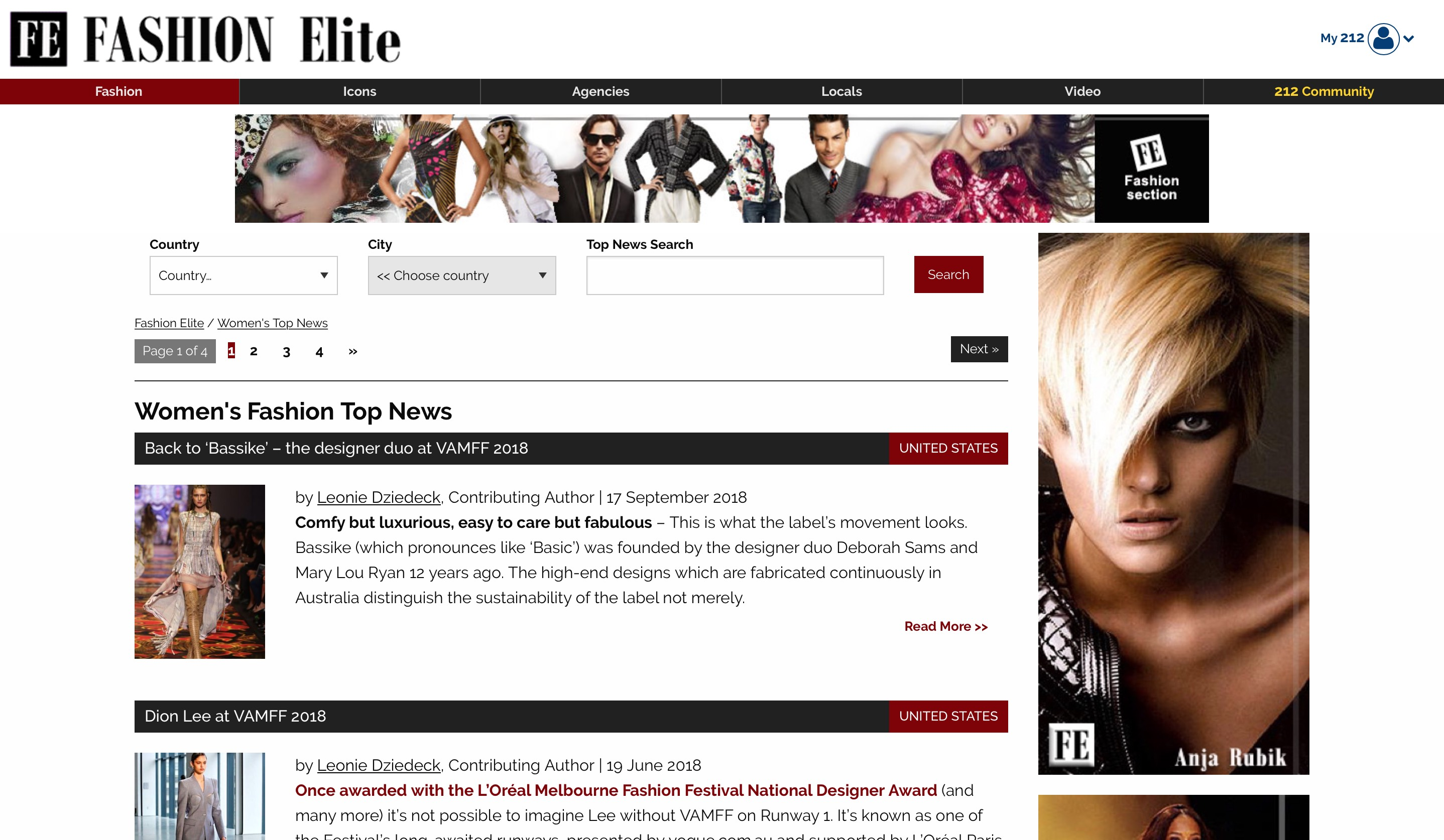 Fashion Elite articles page screenshot